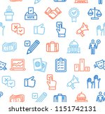 election signs seamless pattern ...   Shutterstock .eps vector #1151742131