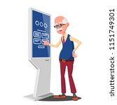 old man using atm  digital... | Shutterstock .eps vector #1151749301