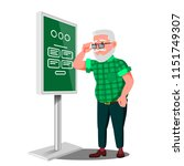 old man using atm machine ... | Shutterstock .eps vector #1151749307