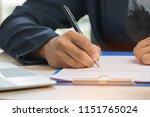 asian business man manager... | Shutterstock . vector #1151765024