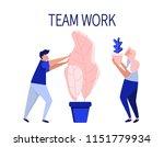 team work. web page design... | Shutterstock .eps vector #1151779934