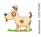 a happy cartoon dog. comic farm ... | Shutterstock .eps vector #1151791691