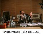 portrait of senior businessman... | Shutterstock . vector #1151810651