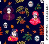 halloween seamless pattern.... | Shutterstock .eps vector #1151811314