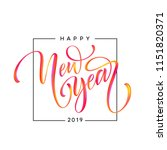 2019 new year of a colorful... | Shutterstock .eps vector #1151820371