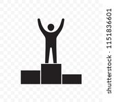 man on pedestal podium with... | Shutterstock .eps vector #1151836601
