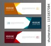 modern banner design.horizontal ... | Shutterstock .eps vector #1151837084