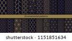 big set of 20 oriental patterns.... | Shutterstock .eps vector #1151851634