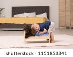 little boy playing with... | Shutterstock . vector #1151853341