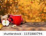 Fall Harvest Cornucopia. Cup O...