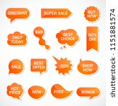 vector stickers  price tag ... | Shutterstock .eps vector #1151881574