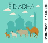 happy eid adha. celebration of... | Shutterstock .eps vector #1151883881