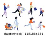 flat people characters running... | Shutterstock .eps vector #1151886851