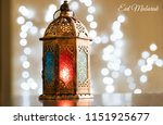 eid mubarak meaning blessed eid ... | Shutterstock . vector #1151925677