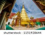 Wat Phra That Cho Hae  The...