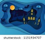 paper art halloween night... | Shutterstock .eps vector #1151934707