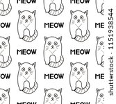 seamless patterns with cats and ... | Shutterstock .eps vector #1151938544