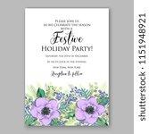 merry christmas invitation... | Shutterstock .eps vector #1151948921
