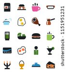color and black flat icon set   ... | Shutterstock .eps vector #1151951231