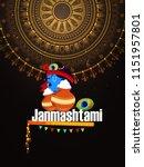 happy janmashtami 2018. indian... | Shutterstock .eps vector #1151957801