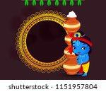 happy janmashtami 2018. indian... | Shutterstock .eps vector #1151957804