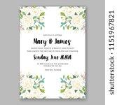floral wedding invitation... | Shutterstock .eps vector #1151967821