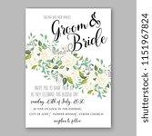 floral wedding invitation... | Shutterstock .eps vector #1151967824