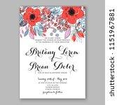 floral wedding invitation... | Shutterstock .eps vector #1151967881