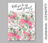 floral wedding invitation... | Shutterstock .eps vector #1151967977