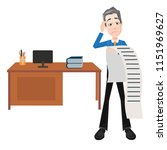 confused worker employee... | Shutterstock .eps vector #1151969627
