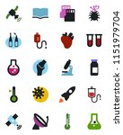 color and black flat icon set   ... | Shutterstock .eps vector #1151979704