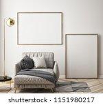 living room interior wall mock... | Shutterstock . vector #1151980217