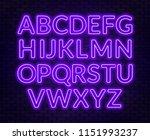 neon purple alphabet on brick...   Shutterstock .eps vector #1151993237