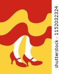 legs of flamenco dancer and... | Shutterstock .eps vector #1152032324