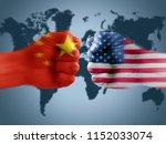 us   china trade war | Shutterstock . vector #1152033074