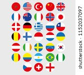 countries flags vector | Shutterstock .eps vector #1152037097