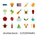 vector set of puerto rico icons ... | Shutterstock .eps vector #1152044681