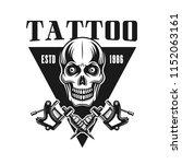 tattoo studio vector emblem...   Shutterstock .eps vector #1152063161