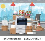 pile of paper documents and... | Shutterstock .eps vector #1152094574