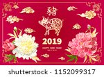 pig is a symbol of the 2019... | Shutterstock .eps vector #1152099317