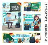 back to school banners with... | Shutterstock .eps vector #1152104171