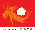 koi carp with water lilly.... | Shutterstock .eps vector #1152107531