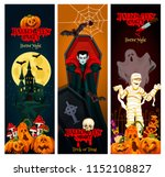 halloween holiday horror night... | Shutterstock .eps vector #1152108827