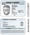 id card. flat design style. | Shutterstock .eps vector #1152110807