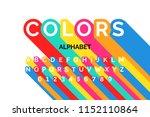 colorful font design  alphabet... | Shutterstock .eps vector #1152110864