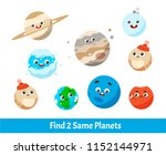 find two same planet... | Shutterstock .eps vector #1152144971