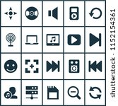 multimedia icons set with... | Shutterstock . vector #1152154361
