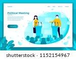 vector concept illustration   ... | Shutterstock .eps vector #1152154967