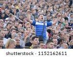 minsk  belarus   may 23  2018 ... | Shutterstock . vector #1152162611