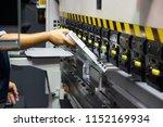the technician operator use...   Shutterstock . vector #1152169934